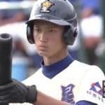 高校野球イケメン2014!甲子園選手とドラフト候補生から抜粋!